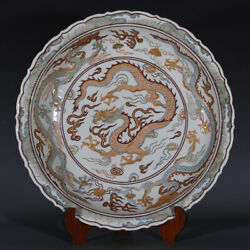17.7 China Old Antique Porcelain Powder Gold Dragon Sunflower Mouth Plate