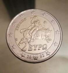 2 Euro Rare Error Coin With S In The Star