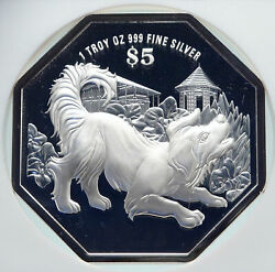 2018 Singapore Lunar Series Astrology - Dog Year Proof Silver 5 Coin Ngc I86645