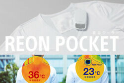 Sony Reon Pocket Leon Pocket And Shirt Select Your Size Color 4548736120310 New