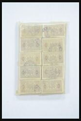Lot 32566 Collection Cancels On Official Stamps Of Sweden 1874-1891.