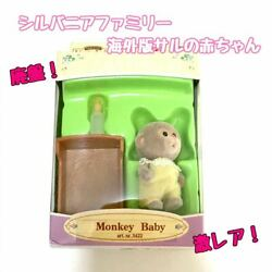 Mint Sylvanian Families It's Popular Baby Monkey Out Of Print Rare Overseas