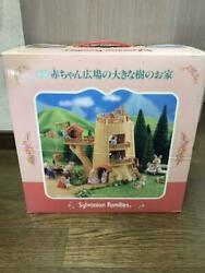 Sylvanian Families Big Tree House In Baby Square