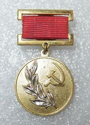 Rare Russian Soviet Ussr Cccp State Prize Medal Badge 3rd Class Low Sn