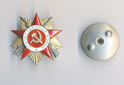 Rare Ussr Cccp Russian Soviet Order Patriotic War 1st Researched Hero Of Ussr