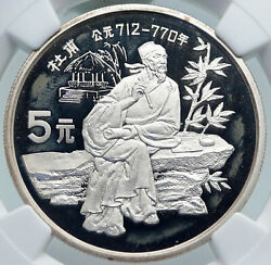 1987 China Poet Du Fu Stone And Bamboo Vintage Proof Silver 5 Yuan Coin Ngc I87123