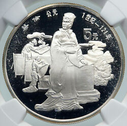 1986 China Papermaker Cal Lun W Mill Vintage Proof Silver 5 Yuan Coin Ngc I87128