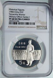1984 China Terracotta Army Statues Archeology Proof Silver 5 Yu Coin Ngc I87131