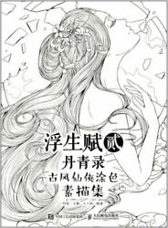 Coloring Books Chinese Sketch Line Drawing Ancient Beauty Pencil Xianxia Book