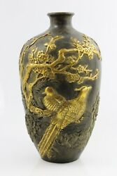 19th Century Chine Gilt Bronze Vase Decorated With Flowers And Birds Signed 20cm