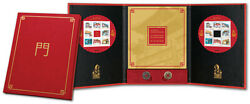 """Very Rare Canada Chinatown Gates"""" Only 8888 Issued Stamp+s/sheet And Ancient Coin"""
