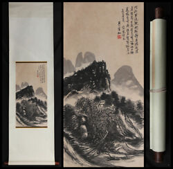 Chinese Antique Ink And Color Scroll Hand Painting By Huang Binhong
