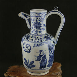 9.4 China Old Antique Yuan Dynasty Porcelain Character Blue And White Teapot