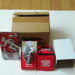 Ultraman Series 45th Anniversary G-shock Limited Edition Of 1000 Pieces