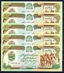 Afghanistan 1991 10 Tickets New Uncand039s 500 Afghanis Pick 60c Sh 1370