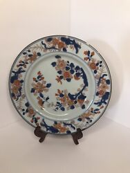Antique Chinese Export Porcelain Imari Dish C. Early 18th Century Sold As Found