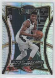 2019-20 Panini Select Premier Level Die-cut Hyper Prizm /8 Giannis Antetokounmpo
