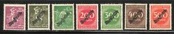 Germany 1923 Sc O22 - O28 - Regular Issue Of 1923 Overprinted - M-lh Lot 182