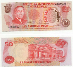 Philippines 1970 50 Piso Rare In Starnote Replacement P156 Marcos And Laya Sign.