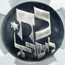 1976 Israel Star Of David Independence 25y Pf Silver 25l Israeli Coin Ngc I87993