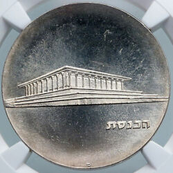 1965 Israel Jewish Knesset Vintage Architecture Pf Silver 5lirot Coin Ngc I87955