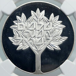 1978 Israel 30th Olive Tree Of Life Old Proof Silver 50 Lirot Coin Ngc I88008
