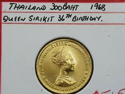 1968 Thailand Gold 300 Baht Sikritand039s 36th Birthday Coin