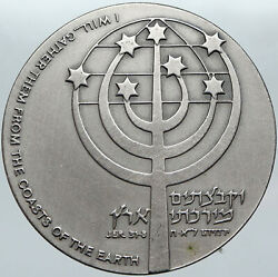 1990's Israel Jewish Diaspora Museum Jeremiah Bible Old Silver Medal Coin I88479