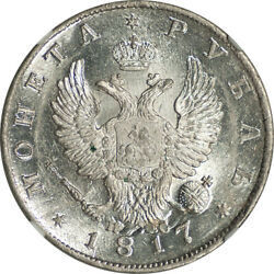 Russia 1817 СПБ ПС Alexander I Silver Rouble Ngc Ms-63