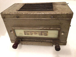 1940s Plymouth Car Radio Model D200 By Automatic Auto Radio Vintage Tested Works