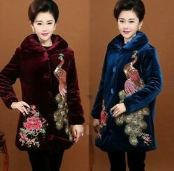 Womenand039s Parka Coat Embroidered Floral Pleuche Peacock Thicken Long Coat Jacket