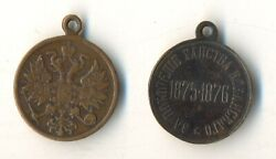 Antique Imperial Order Medal Two Russian Badge Conquest Kokand Khanate 1191a