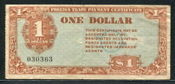 1946 Japan Foreign Trade Payment Certificate 1 Ww Ii Circulated Banknote Vf
