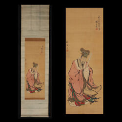Antique Chinese Finely Painted Scroll Painting Of Figure Signed Silk Seal