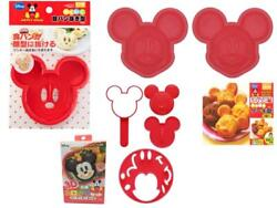 Disney Mickey Mouse Bread Cutter / Silicone Mold / Rice Ball Mold 3 Item Set