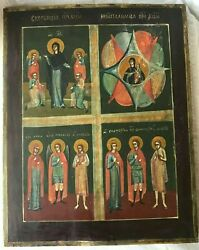 Russian Icon 19th C 4 Part Very Rare Moscow Region School Large