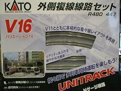 Kato N Scale Double Track Outer Loop - V16 Kit - 20-876