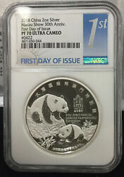 2018 China Macau Show Panda 2 Oz Silver Proof Medal Ngc Pf70 First Day Issue