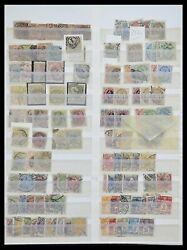 Lot 33169 Stamp Collection Denmark 1851-1995.