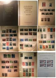 Album With Stamps Of The Ussr 1941-1957. Full Collection All Stamps 120 Sheet