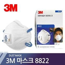 3m 8822 Kn95 Niosh Approved Disposable-fine Dust Face Valved Mask Ffp2