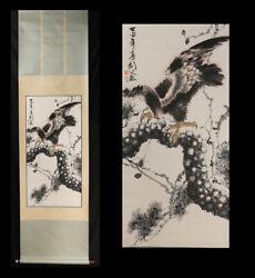 Antique Chinese Finely Painted Scroll Painting Of Eagle By Gao Jianfu
