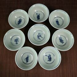 8pc Old Chinese Blue And White Porcelain The Eight Immortals Pattern Small Bowl