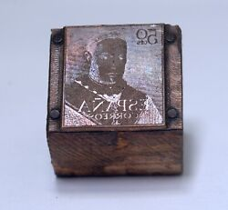 Spain 996 Anthony Mary Claret Catalog Metal Die Stamp Postage Cliche 50cts