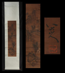 Antique Chinese Finely Painted Scroll Painting Of Landscape Seal
