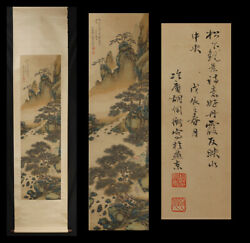 Antique Chinese Finely Painted Scroll Painting Of Landscape Signed Silk Seal