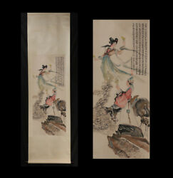 Antique Chinese Finely Painted Scroll Painting Of Figure Seal