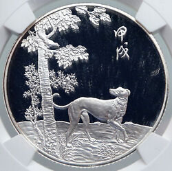 1994 China Official Mint Medal Coin Zodiac Yr Dog Proof Silver Ngc Coin I90661
