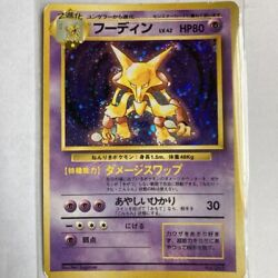 Pokemon Vintage Card Game Alakazam Old Back Without Star Mark From Japan M338