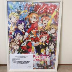 Love Live And039s Cast Autographed Theater Announcement B2 Poster